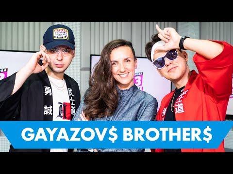 GAYAZOV$ BROTHER$: про запрещённые препараты, кодекс самурая и роды в самолёте
