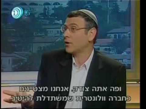 Parasha Shekel #1, Israel nation, Jerusalem