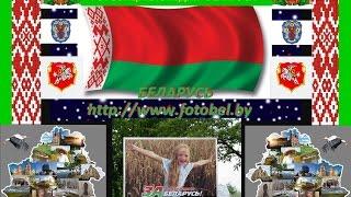 Культура Беларуси(, 2015-11-12T20:44:40.000Z)