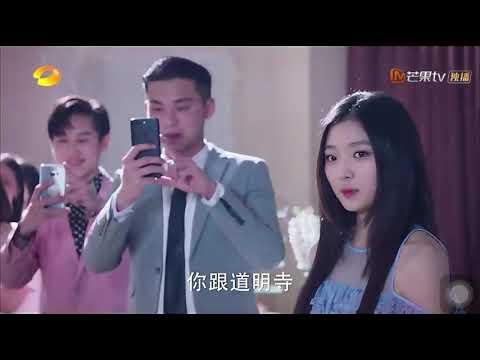 【完整版】流星花园 第50集 道明寺杉菜婚礼(1) Meteor Garden 2018 Ep50 Detailed Daomingsi and Shancai's wedding Part 1