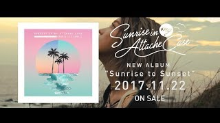 Sunrise In My Attache Case 『When I Was Young 』 Official Teaser