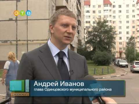 Глава Одинцовского района проинспектировал Большие Вязёмы