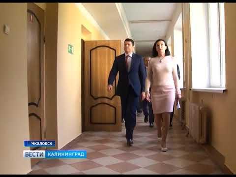 На развитие Чкаловска направят 17 млн рублей