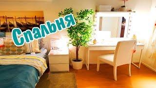 видео Интерьер спальни: выбираем мебель.