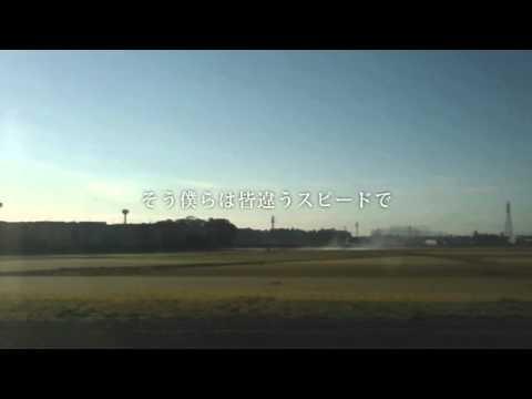 ローカル線/伊沢ビンコウ [Official Lyric Video]