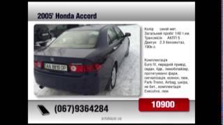 Honda Accord 2005 AvtoBazarTV №882
