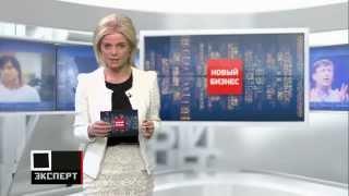 НОВЫЙ БИЗНЕС: доска объявлений AVITO(, 2013-02-20T07:02:16.000Z)