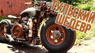 Тульский дизельпанк: мотоцикл, построенный с нуля в гараже #МОТОЗОНА №97