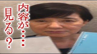 チャンネル登録おねがいします('◇'♪⇒https://goo.gl/ORAFZJ 恐怖のノー...