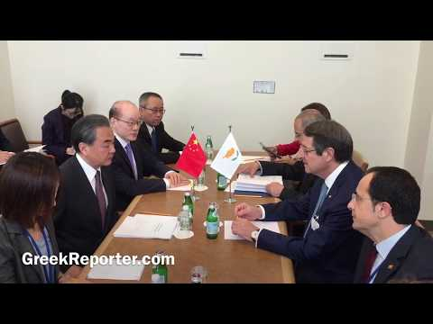China FM Wang Yi Meets Cyprus President Anastasiades at the sidelines of UNGA