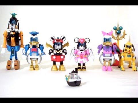 【Disney】超合金 超合体 キングロボ ミッキー&フレンズ レビュー Part 1