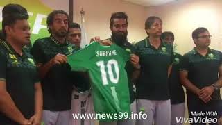 KIT UNVEALING OF PAKISTAN NATIONAL FOOTBALL TEAM