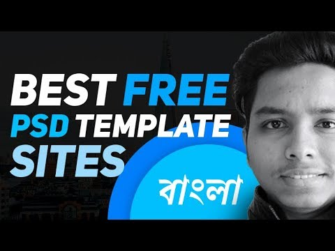 BEST FREE PSD Template Sites