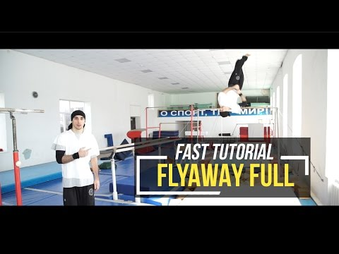 Flyaway Full   Лач гейнер с винтом (Быстрое обучение   Fast tutorial)