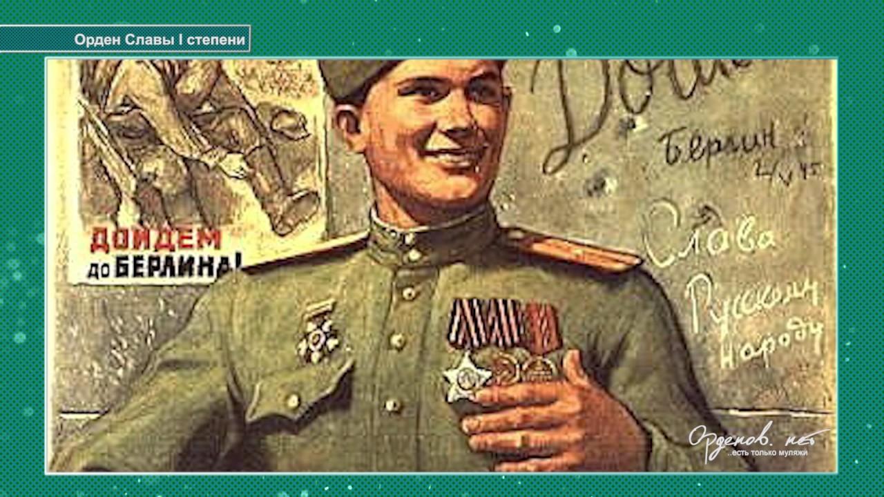 Копии орденов и наград как не попасть на подделки - YouTube