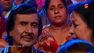 Derana 60 Plus - 25th March 2018 Thumbnail
