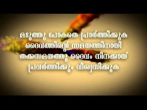Jesus christ jesus christ jesus give ( christian song -English,malayalam and tamil 3 in one )