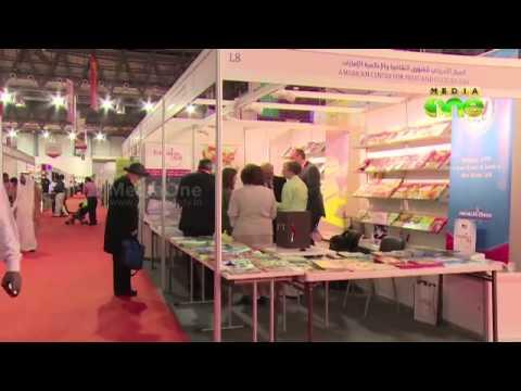 Abu dhabi International book fair to begin Wednesday