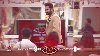 NTR walks into BIGG house for inspection!!! 😉  #BiggBossTelugu Today at 9 PM