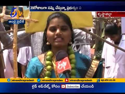 NTR College of Veterinary Science | Students Protesting for Demands | Krishna Dist