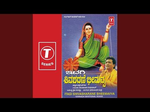Dharma Devatveya Prathiroopa