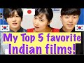 Japanese girl's Top 5 favorite Indian films! Koreans reaction to Hindi films!
