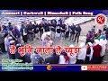 Le Bhuji Jala Le Chuda | Jaunsari | Garhwali | Himachali | Dance Video |