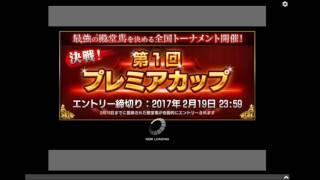 スターホースポケット ルー誕生 https://ssl.twitcasting.tv/isoroku252...