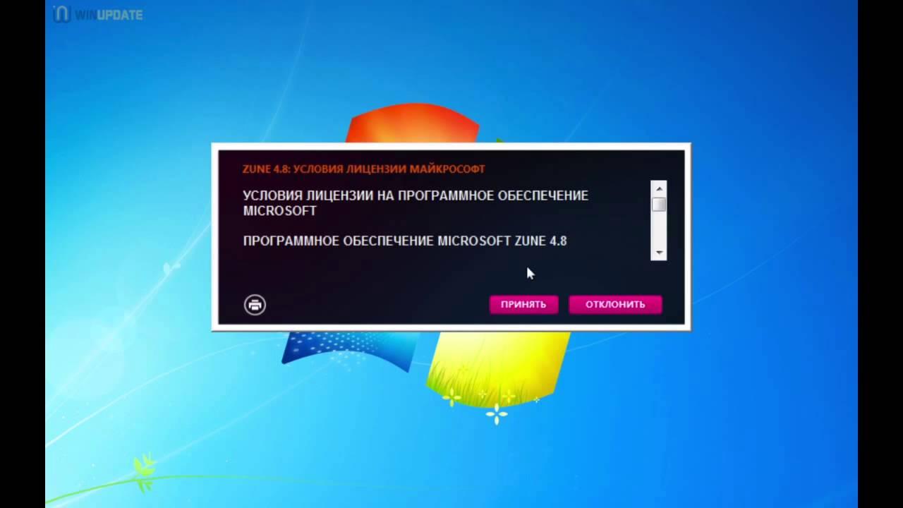 Computer bild 17 169 2012 by василий калгушкин  issuu