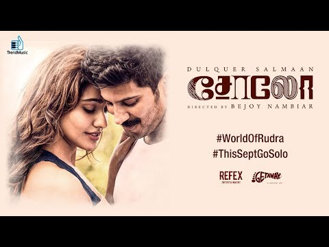 Solo - World of Rudra | Tamil Teaser | Dulquer Salmaan, Neha Sharma, Bejoy Nambiar | Trend Music