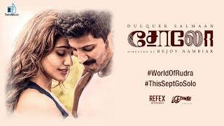 Solo - World of Rudra   Tamil Teaser   Dulquer Salmaan, Neha Sharma, Bejoy Nambiar   Trend Music