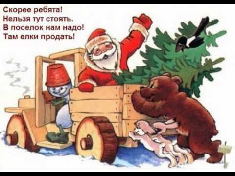 рождественские песни польские Christmas Carols Polish Youtube