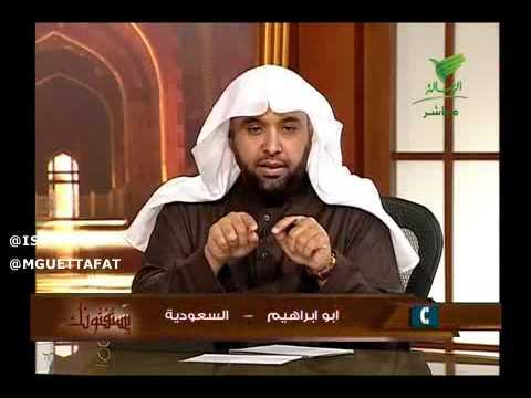 فتاوى العلماء: يستفتونك مع أ.د عبدالله بن ناصر السلمي  15-2-1437 هـ