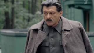Vlasik Ten Stalina 13 SATRip www riperam org