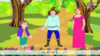 Latest Hindi Rhymes for kids | Latest Songs For Kids |Meow Meow TV