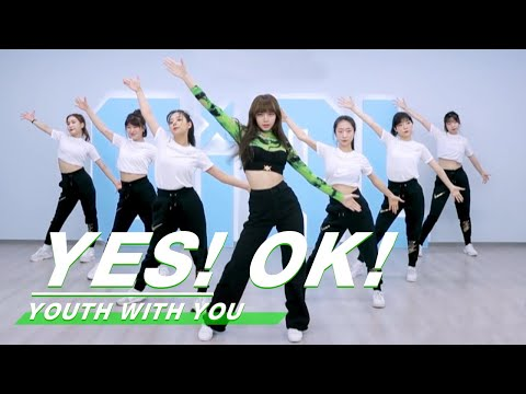 """lisa-""""yes!ok!""""-theme-song-dancing-tutorial-舞蹈导师lisa-主题曲教学视频- -youth-with-you-青春有你2- -iqiyi"""