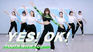 "LISA ""YES!OK!"" Theme song dancing tutorial  舞蹈导师LISA 主题曲教学视频 