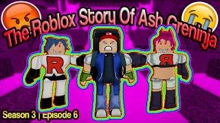 🔥The ROBLOX Story of Ash-Greninja | S3 E6 | ~ ROBLOX Series