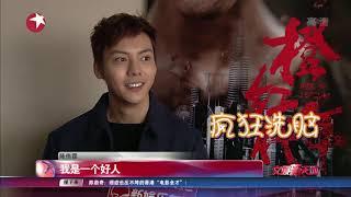 陈伟霆、马思纯《橙红年代》:港男如何做到表演接地气? 全靠搭档互相成全