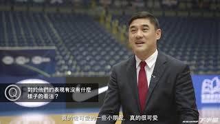 電影【下半場】吳大維_訪談