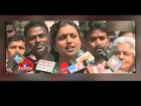 YCP MLA Roja 1 Year Suspension Cancelled In High Court | Roja Speaks To Media | HMTV