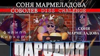 #Гнойный VS Николай Соболев когда # баттл? / ОТВЕТ