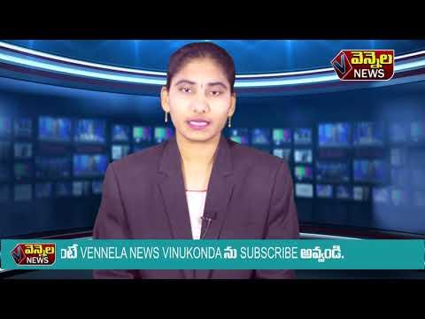 04-05-2019-vennela-news