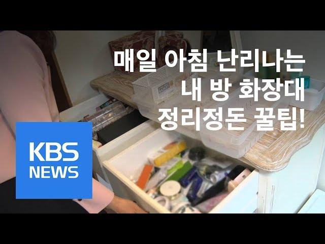 [????] ???? ????…?? ?? ?? / KBS??(News)