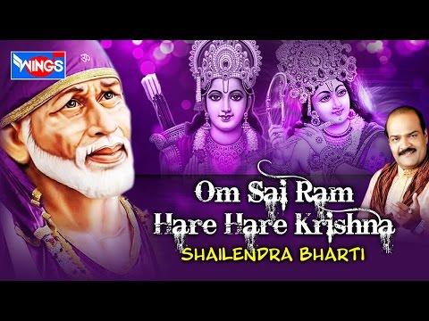 Om Sai Ram Hare Hare Krishna | Saibaba Songs | Sai Baba ,Ram Krishna Bhajan