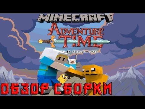 TropiCraft для Minecraft