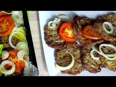 Chapli Kebab/چبلی کباب