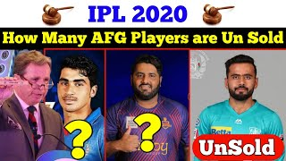 IPL 2020 : How Many Afghan players Are Unsold in IPL Auction 2020 | Cricket 4 Asia |