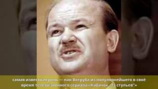 Байков, Виктор Алексеевич - Биография