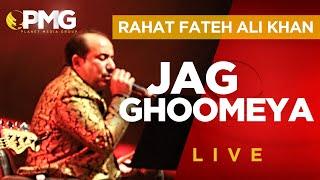 Jag Ghoomeya | Rahat Fateh Ali Khan | Live Performance | Me Myself & I | Latest Punjabi Songs 2020